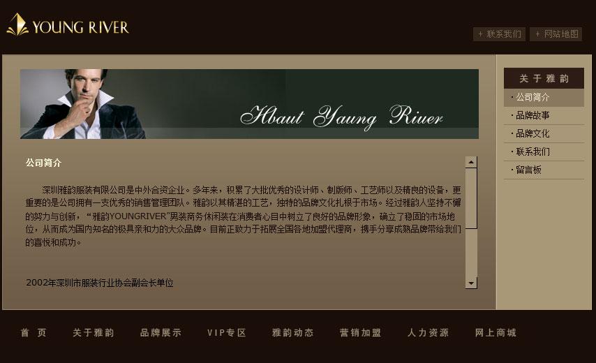 优秀导航菜单网站设计案例分享