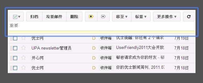 网页表格设计你要知道的一些细节(下)_网站设计_联灿
