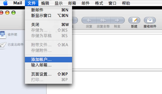 企业邮箱在苹果机器上使用的设置说明
